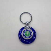 FAA Orbit Keyring